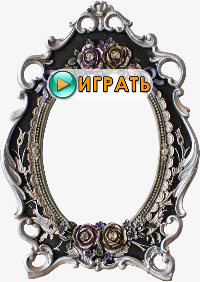 Зеркала - новый текстовый квест от DanRuben. Играть онлайн.