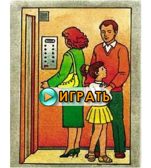Диспетчер лифта - новый текстовый квест от Naitkin. Играть онлайн.