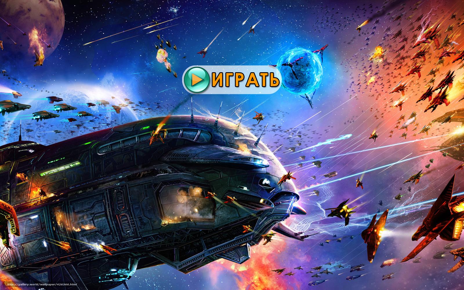 Капитан Бездны-24 - новый текстовый квест от Вельх. Играть онлайн.