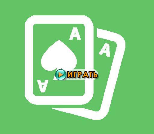КИ ОЧКО 21 - новый текстовый квест от Kamazok. Играть онлайн.