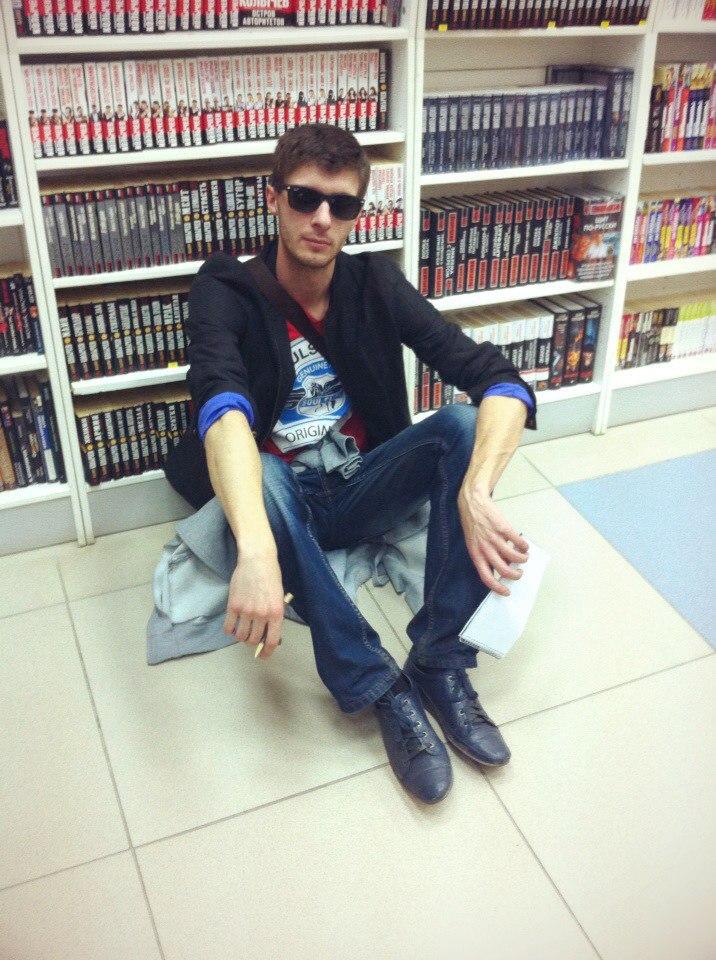 Bazileo - страница участника аперо-сообщества