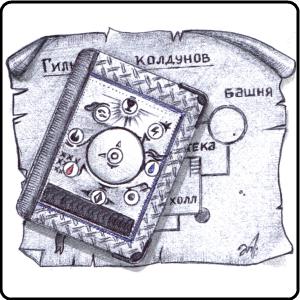 Текстовый квест Мертвец или стихийный колдунец
