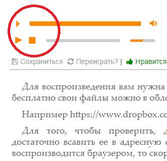 Текстовый квест Пример Музыки и Звука