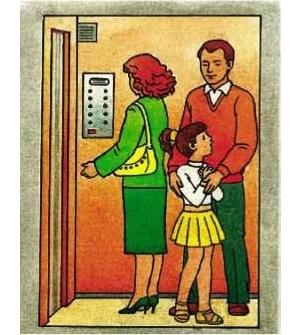 Текстовый квест Диспетчер лифта