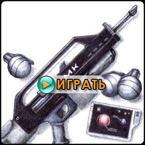 Звёздный десант - новый текстовый квест от StalkerSleem. Играть онлайн.