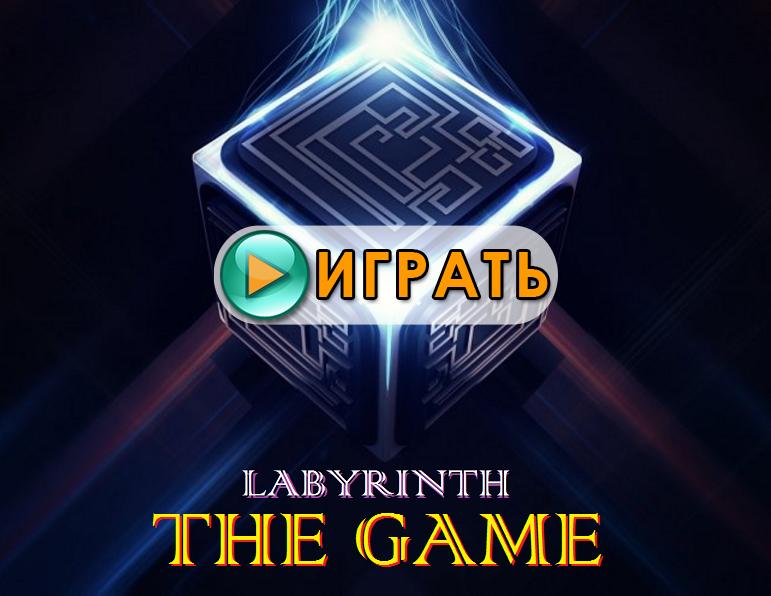 Подземелье тьмы - новый текстовый квест от darkcrown. Играть онлайн.