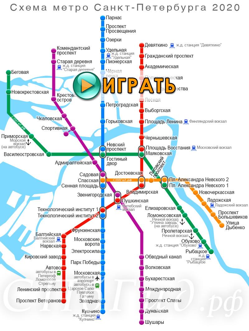 Симулятор метро - новый текстовый квест от The Petross. Играть онлайн.
