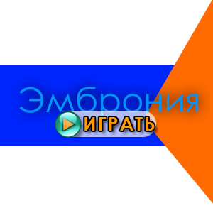 Виртуальное государство - новый текстовый квест от dmitrydown. Играть онлайн.