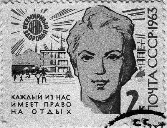 Текстовый квест Жизнь советского ученого