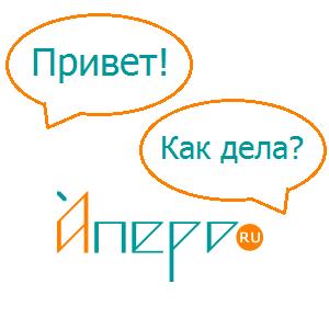 Официальный онлайн чат